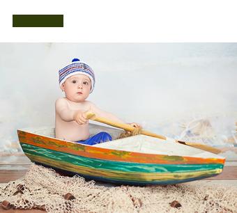 Macius