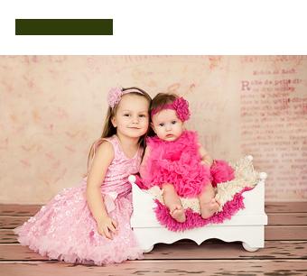 Sara i Julia